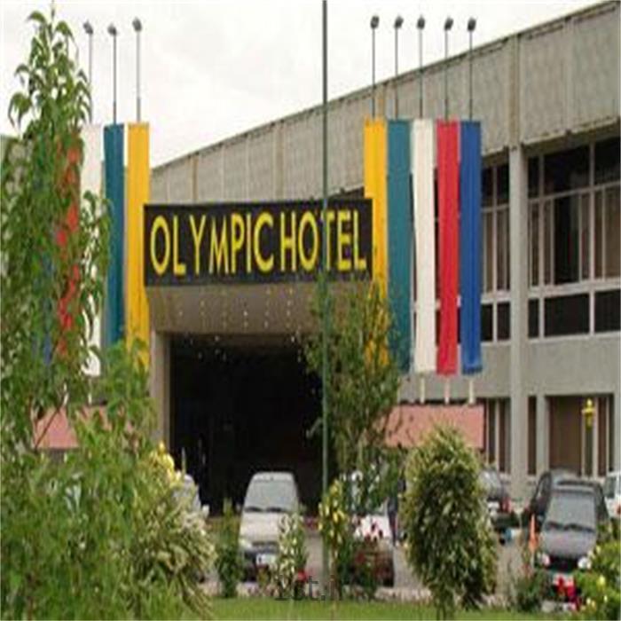 رزرو هتل المپیک تهران