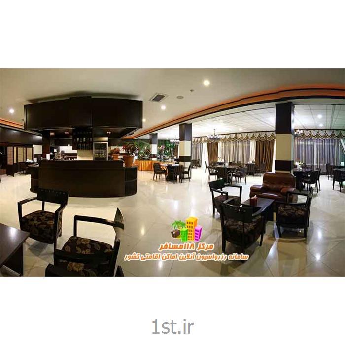 رزرو هتل 3 ستاره ایرانشهر تهران