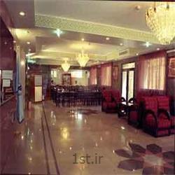 عکس خدمات هتلرزرو هتل ملل اصفهان