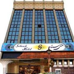 رزرو هتل ستاره اصفهان