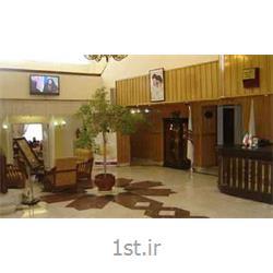 رزرو هتل 4 ستاره آزادی همدان