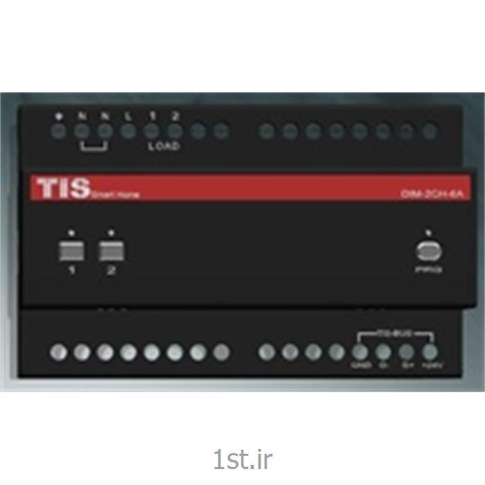 دیمر و کنترل شدت روشنایی 2 کاناله سیستم TIS