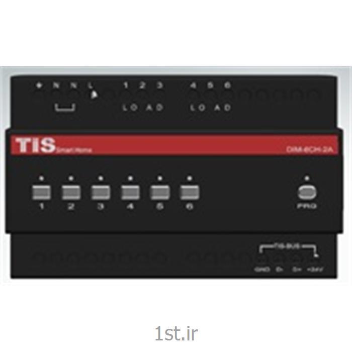 دیمر و کنترل شدت روشنایی 6 کاناله سیستم TIS
