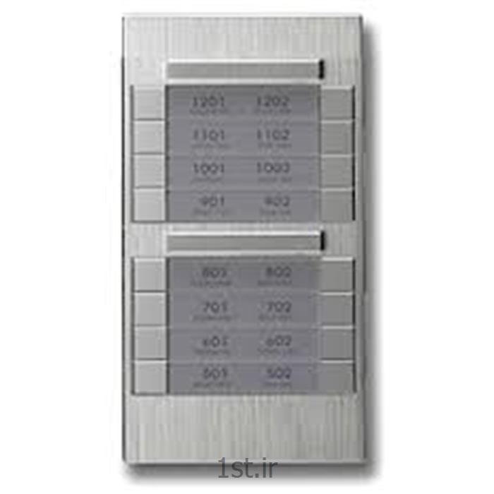 پنل توسعه دهنده ورودی درب اصلی ساختمان SHT-5016 EP