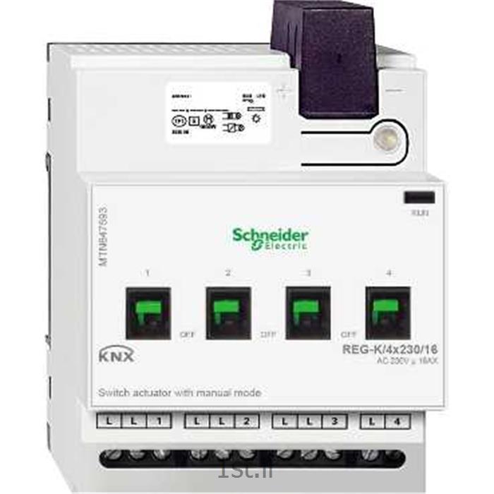 عکس سایر محصولات کنترلیفعال ساز سوییچ 4 رله ای مدل MTN647593