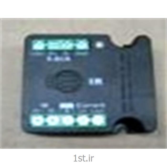 دریافت کننده و ارسال کننده امواج مادون قرمز(IR) سیستم G4