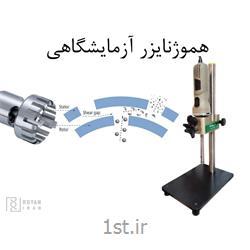 هموژنایزر روتور استاتور رویان ایران هموژنایز کننده آزمایشگاهی