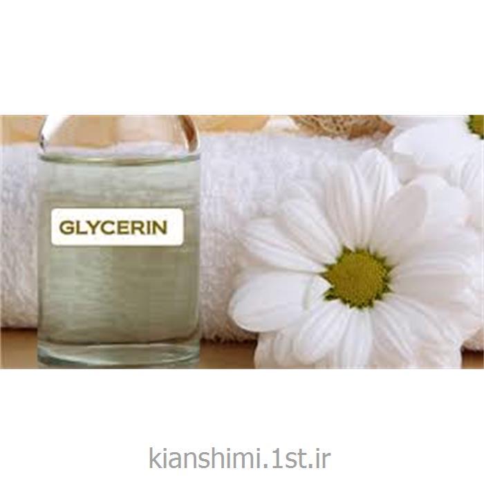 گلیسیرین گرید دارویی 98 درصد Glycerine 98% USP