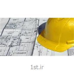 بیمه مهندسی بیمه ایران