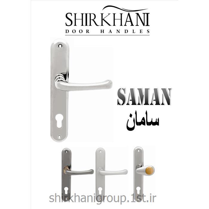 دستگیره پلاک طرح سامان