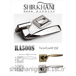 دستگیره پلاک سربی Rozet مناسب در آهنی و آلومینیمی
