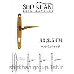 دستگیره پلاک سربی A300 مناسب جهت در آهنی و آلومینیمی