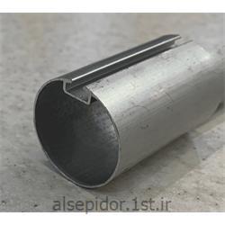 پروفیل آلومینیوم لوله 32 شیاردار (پرده زبرا)