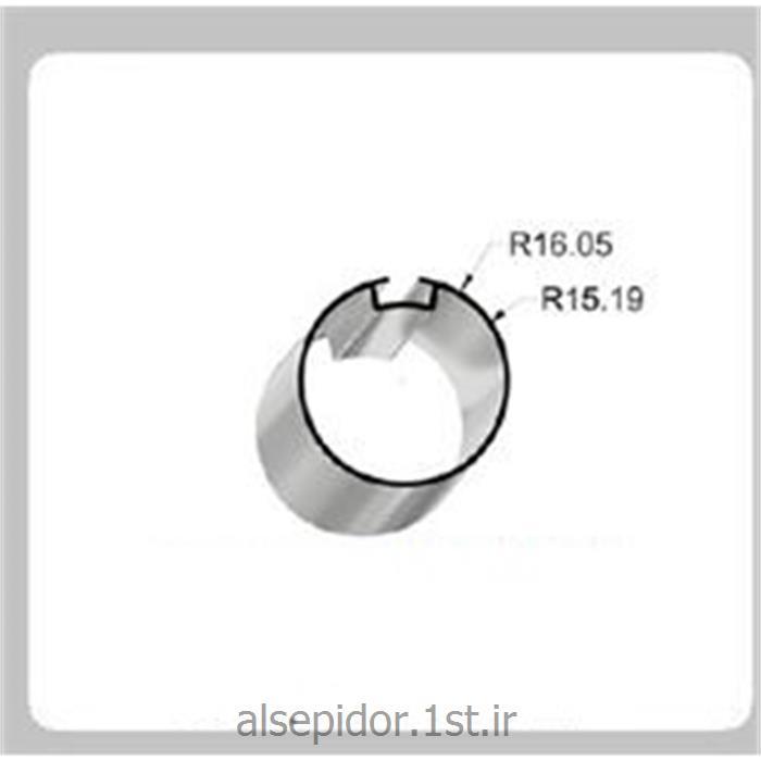 لوله 32 شیاردار آلومینیومی (پرده زبرا)