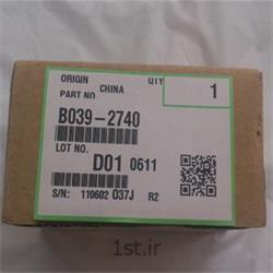 عکس سایر لوازم و تجهیزات مصرفی چاپگر (پرینتر)کاغذ کش دستگاه ریکو مدل MP1600