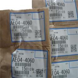عکس سایر لوازم و تجهیزات مصرفی چاپگر (پرینتر)ناخنک هیتر دستگاه ریکو مدل mp 7000