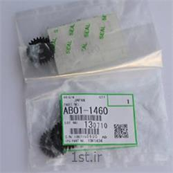 عکس سایر لوازم و تجهیزات مصرفی چاپگر (پرینتر)دنده یونیت درام دستگاه ریکو مدل mp 7000