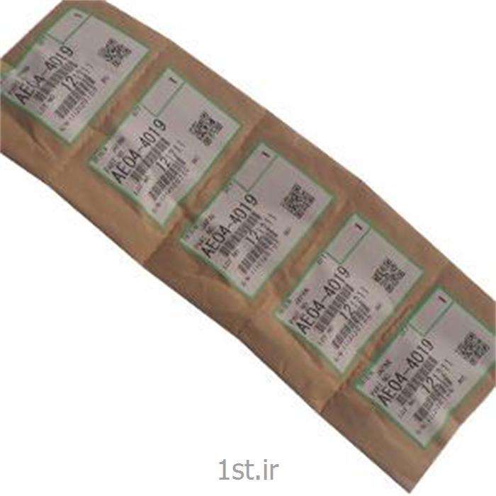 عکس سایر لوازم و تجهیزات مصرفی چاپگر (پرینتر)ناخنک هیتر دستگاه ریکو مدل آفیشیو 700-551