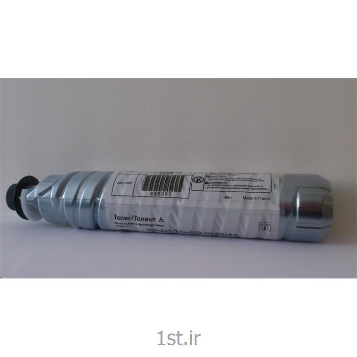 http://resource.1st.ir/CompanyImageDB/46e9296e-b05c-4a51-8e8f-998545fc7788/Products/b6f9f366-56f4-4cfc-a937-01c70f3c7798/2/550/550/تونر-دستگاه-ریکو-مدل-mp-2000.jpg