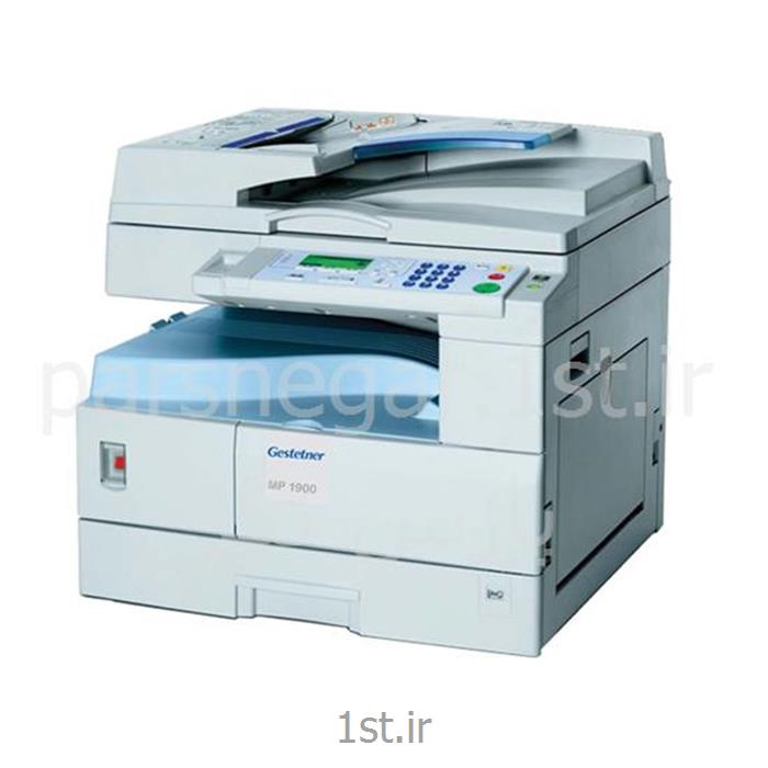 http://resource.1st.ir/CompanyImageDB/46e9296e-b05c-4a51-8e8f-998545fc7788/Products/c33cf3e6-abc2-4158-bcfd-7906c395adab/1/550/550/دستگاه-فتوکپی-گستتنر-مدل-Gestetner-MP-1900.jpg