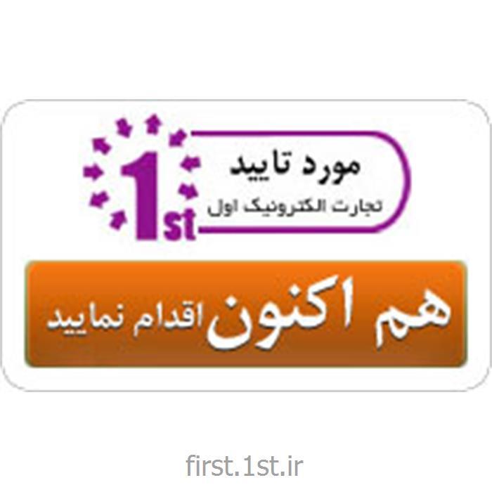 نشان تایید هویت<