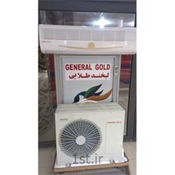 عکس کولر و تهویه مطبوعکولر گازی اسپلیت سرد و گرم جنرال 24000 طرح لبخند طلایی