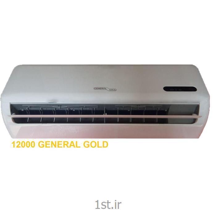 کولر گازی جنرال گولد رادیاتور طلایی GENERAL GOLD