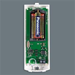 مگنت بیسیم دزدگیر پارادوکس مدل Paradox DCT10
