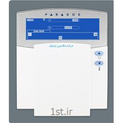 صفحه کلید دزدگیر پارادوکس مدل PARADOX K37
