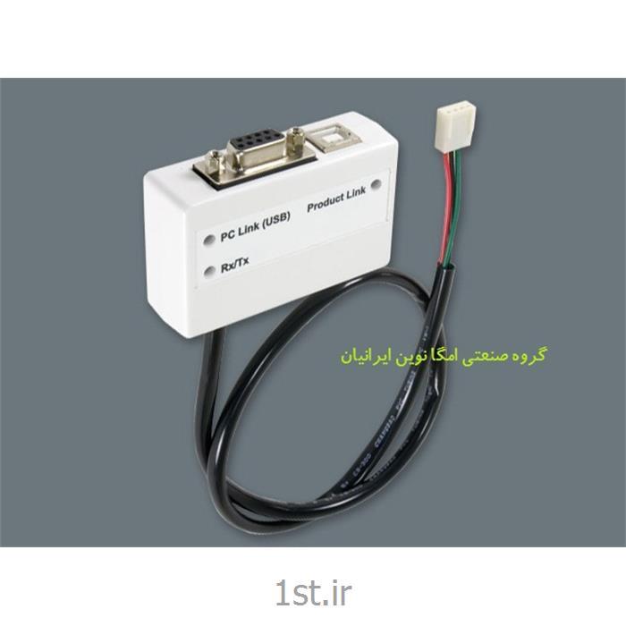 ماژول تنظیم برنامه ریزی همه کاره پارادوکس USB307