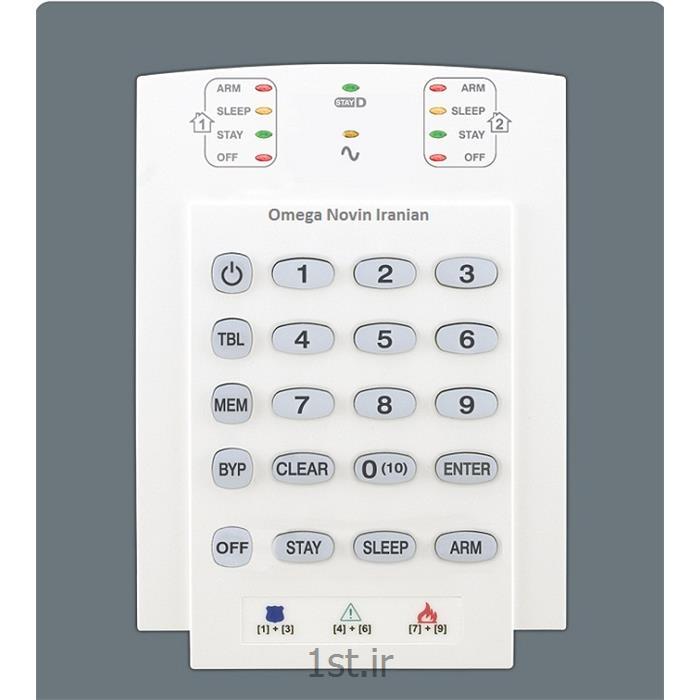 صفحه کلید دزدگیر پارادوکس مدل PARADOX K10V