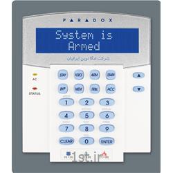 صفحه کلید دزدگیر پارادوکس مدل PARADOX K641R