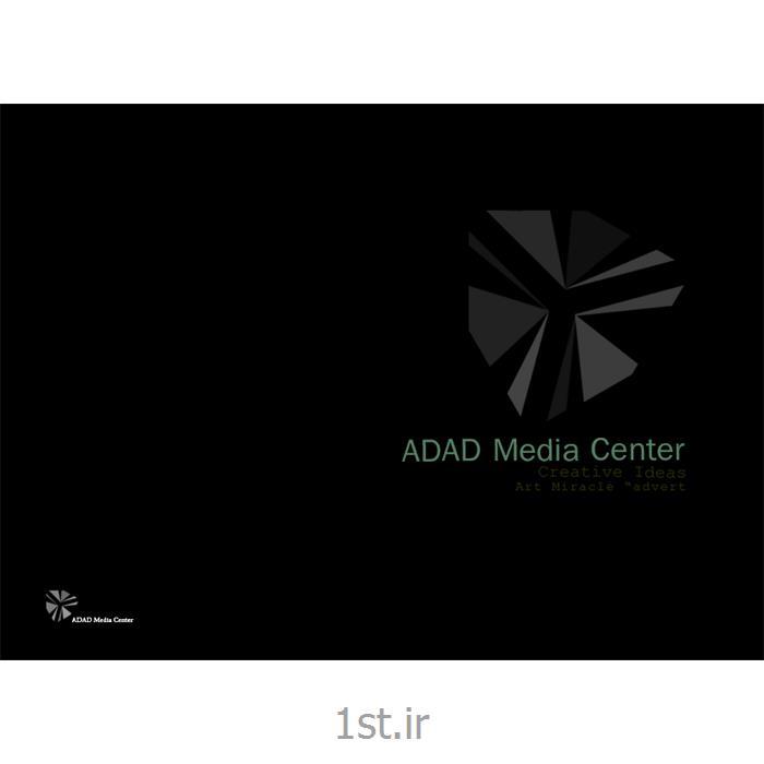 عکس طراحی گرافیکطراحی و صفحه آرایی نشریات چاپی و دیجیتال digital magazine