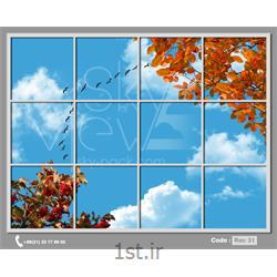 تایل تصویر دار آسمان نما 60*60