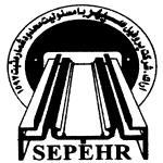 لوگو شرکت تولیدی صنعتی پروفیل سپهر