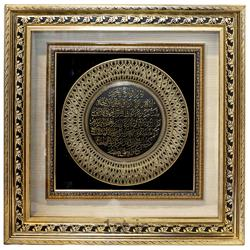 عکس تابلوقاب دیواری قرآنی 65*65 از جنس pvc