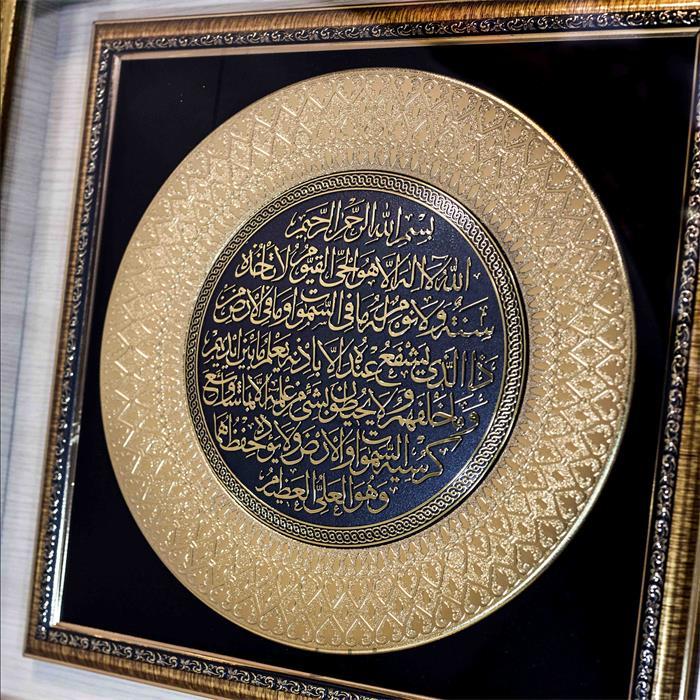 قاب دیواری قرآنی 65*65 از جنس pvc