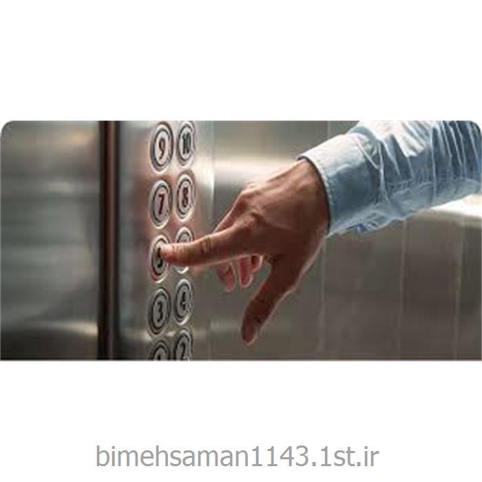 بیمه نامه مسئولیت مدنی آسانسور