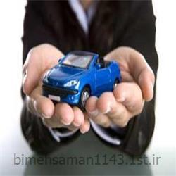 عکس خدمات بیمه ایبیمه بدنه اتومبیل سامان