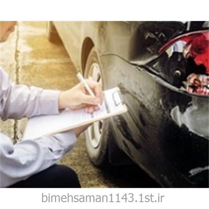 بیمه نامه بدنه اتومبیل سامان