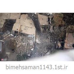 عکس خدمات بیمه ایبیمه آتش سوزی منازل مسکونی سامان