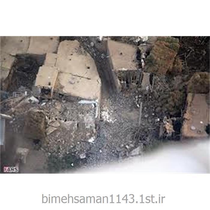 بیمه آتش سوزی منازل مسکونی سامان