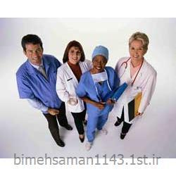 بیمه مسئولیت پزشکان و پیراپزشکان سامان