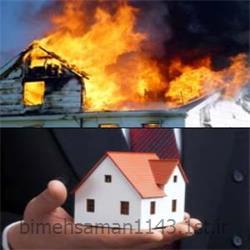 عکس خدمات بیمه ایبیمه آتش سوزی مراکز غیر صنعتی