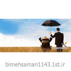 بیمه درمان تکمیلی انفرادی سامان