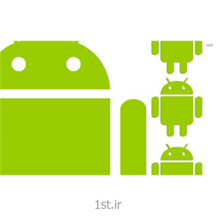 عکس آموزش و تربیتبرنامه نویسی موبایل - اندروید Java Mobile Programming For Android
