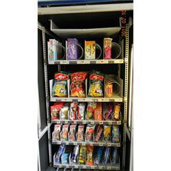 دستگاه فروش اتوماتیک نوشیدنی و تنقلات از شرکت ایده آل مهدبانvending machine
