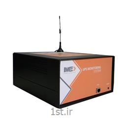 سیستم نظارت یو پی اس UPS Monitoring