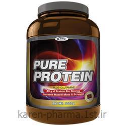 پیور پروتئین ، مکمل پروتئین بالا حاوی گلوتامین قوطی 1000 گرمی