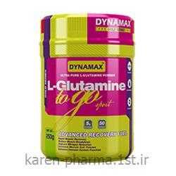 ال گلوتامین داینامکس تسریع بازتوانی قوطی 250 گرمی